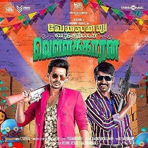 Velainu Vandhutta Vellaikaaran (2016) Download on Vidmate