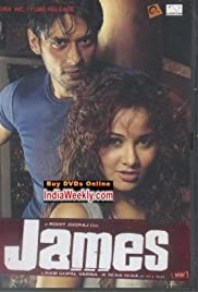 James (2005) Poster - Movie Forum, Cast, Reviews