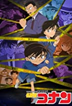 Primary image for Detective Conan