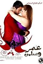 Image of Omar & Salma