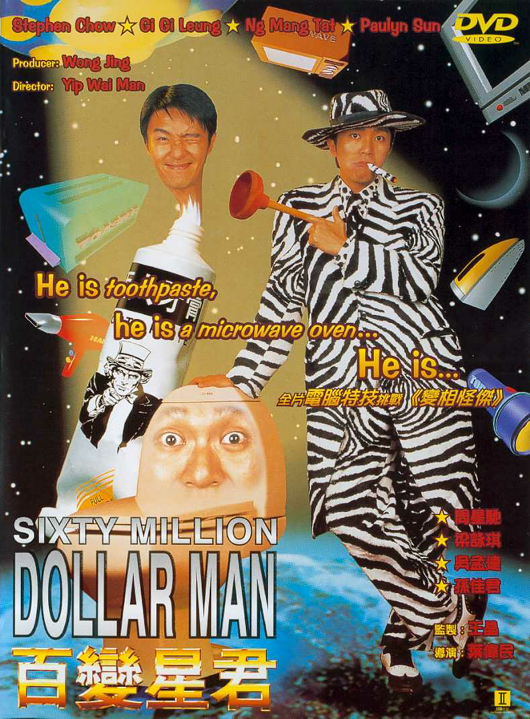 Sixty Million Dollar Man (1995) Tagalog Dubbed