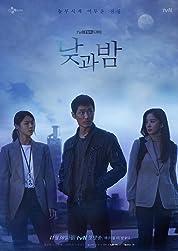 Awaken (2020) poster