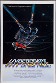Hyperspace (1984) Poster - Movie Forum, Cast, Reviews