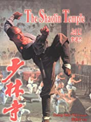 The Shaolin Temple (1982) poster