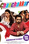Sanjay Dutt to do cameo in Ghanchakkar