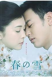 Haru no yuki Poster