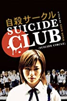 Image of Suicide Club