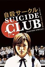 Suicide Club(1970)