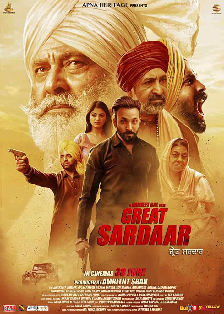 Great Sardaar 2017 Full Punjabi Movie 480p HDRip 300MB