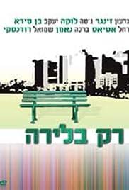 Rak Ba'Lira Poster