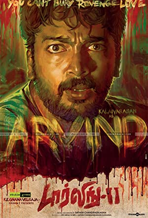 Darling 2 (2016) Download on Vidmate
