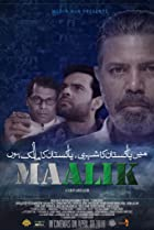 Image of Maalik