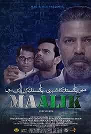 Maalik film poster