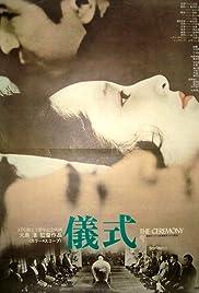 Gishiki Poster