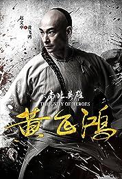 Kung Fu Aliance