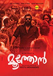 Moothon (2019) poster