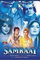 Image of Samraat