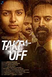 Take Off (Hindi)