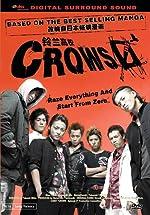 Crows Zero(2007)
