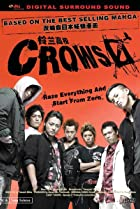 Image of Crows Zero