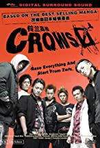Primary image for Crows Zero