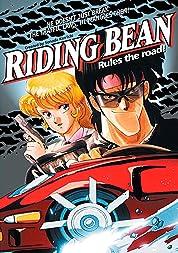 Riding Bean (1989) poster