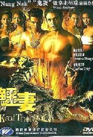 Krai Thong Poster