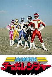High Speed Squadron Turboranger Poster