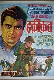 Haqeeqat(1964) Poster - Movie Forum, Cast, Reviews