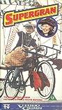 Super Gran (1985) Poster