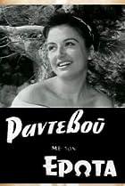 Image of Smaroula Giouli