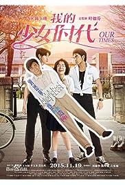 Nonton Film Our Times (2015)