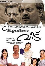 Achanurangatha Veedu Poster