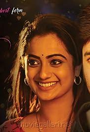 Kadhalo Rajakumari Telugu HDRip  (2017)