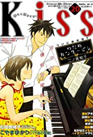 Nodame kantâbire Poster - TV Show Forum, Cast, Reviews