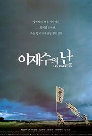 Lee Jae-sueui nan Poster