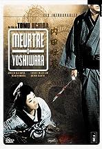 Yôtô monogatari: hana no Yoshiwara hyakunin-giri