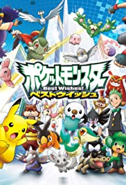 Pokémon the Series: Black and White Poster