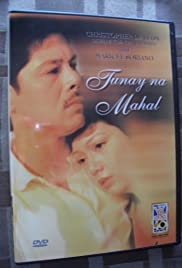 Tunay na mahal Poster