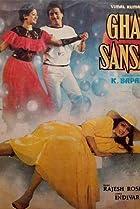 Image of Ghar Sansar