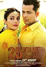 25 Kille (2016) Movie Free Download & Watch Online