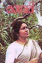 Image of Kaveri