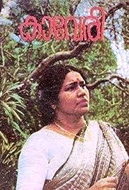 Kaveri Poster