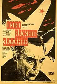 Osobo vazhnoye zadaniye Poster