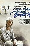 International Film Festival of Kerala announces lineup