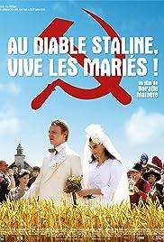 Nunta muta(2008) Poster - Movie Forum, Cast, Reviews