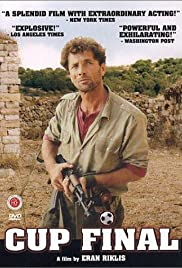Gmar Gavi'a(1991) Poster - Movie Forum, Cast, Reviews