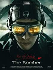 The Bomber poster