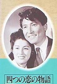 Yottsu no koi no monogatari Poster