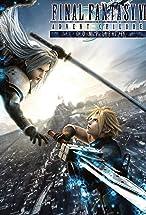 Primary image for Final Fantasy VII: Advent Children
